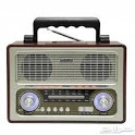 راديو سوداني icon