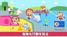 ベビーパンダの子どもの安全のおすすめ画像4