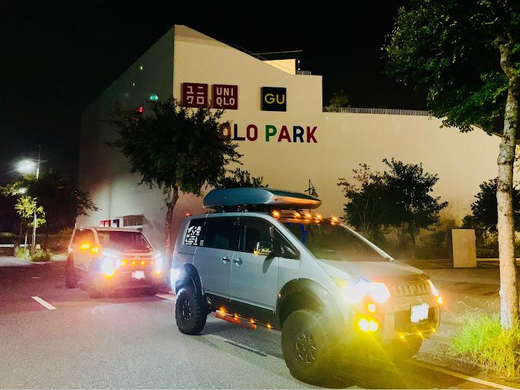 デリカD:5 CV5Wの横浜ベイサイドマリーナ,カスタムデリカ,プチナイト,マーカー映え,RHデリカに関するカスタム&メンテナンスの投稿画像2枚目