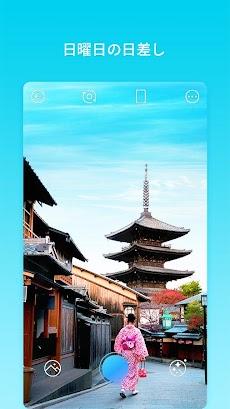 PICNIC - 人気アプリ, 旅行写真, くもり加工のおすすめ画像4