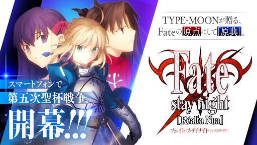 Fate/stay night [Realta Nua] 2.1.8 screenshots 1