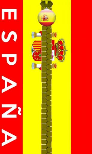 Spain Zipper Lock Screen