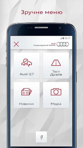 Audi Q7 Ukraine 1.0.6 screenshots 1