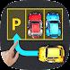 ドリフトパーキング-無料の駐車場パズルゲーム