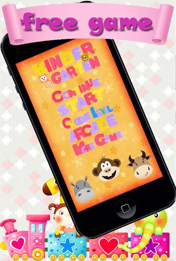 免費下載街機APP|幼兒園 app開箱文|APP開箱王