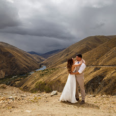Fotógrafo de bodas Fabian Gonzales (feelingrafia). Foto del 17.07.2018