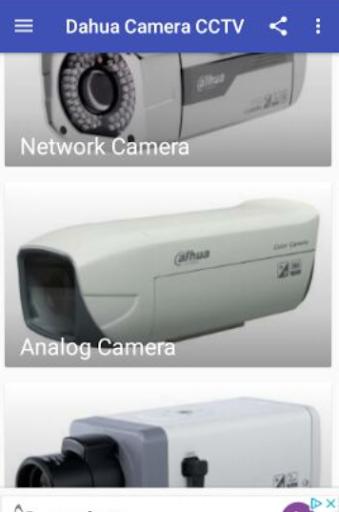 Camera CCTV hack tool
