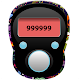 Digital Tasbeeh Counter 2020 Tasbih & Zikar App APK