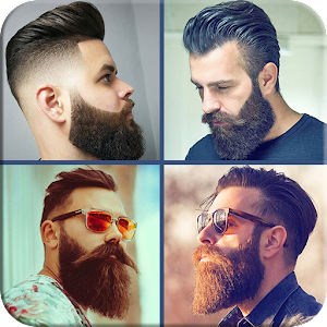 Beard Styles 2017 2018 For Stani And Indian Men