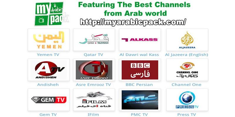 Скриншот My Arabic Pack