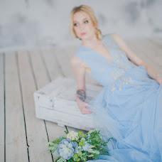 Wedding photographer Aleksandra Kopylova (aveasum). Photo of 24.10.2017