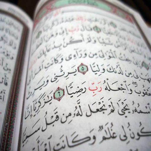 Quran Streamer (app)