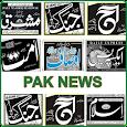 Online Pakistani Newspapers : Urdu Newspapers icon