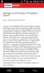 Post News Media screenshot 2