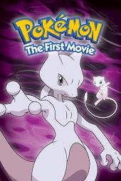 Pokémon: The First Movie