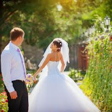 Wedding photographer Yuliya Peregudova (Fleurty). Photo of 24.05.2015