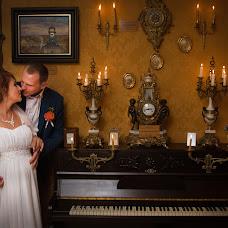 Wedding photographer Tanya Tyulpanova (Tulip). Photo of 10.09.2015