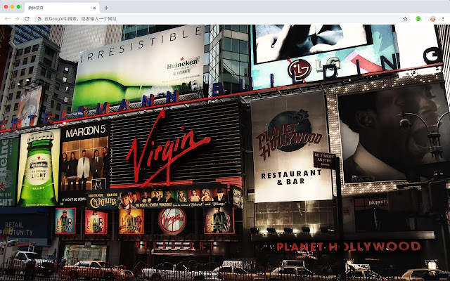 City street new tab wallpaper collection