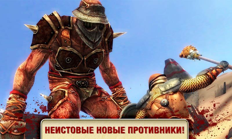 Скриншот BLOOD & GLORY: LEGEND (RU)