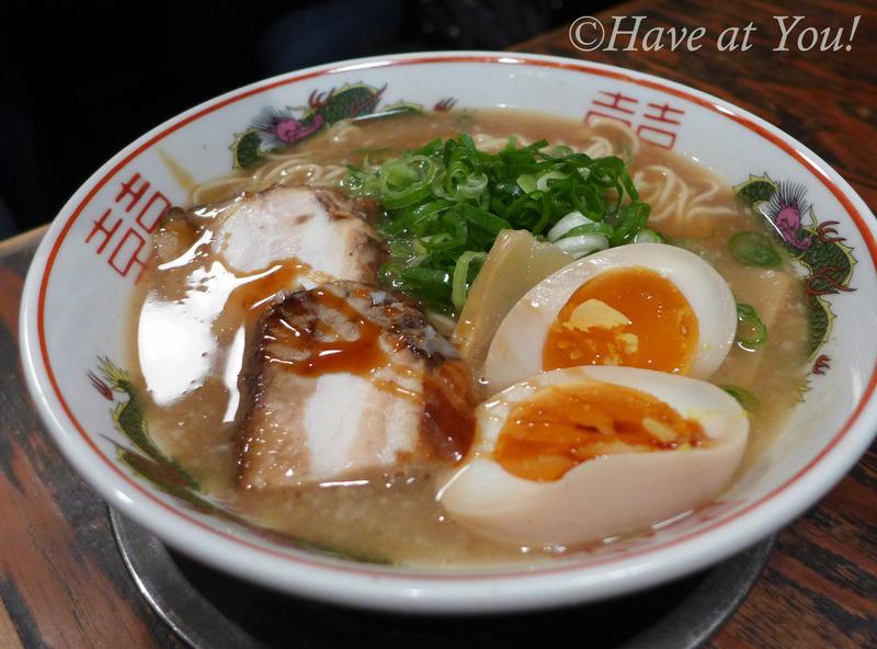 Shichifukujin chasiu shoyu based ramen