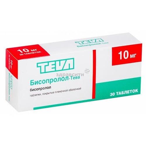 Бисопролол-Тева таблетки п.п.о. 10мг 30 шт.