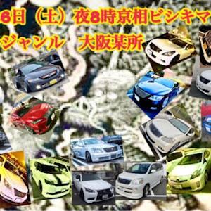 フーガ PY50 H16年 350XVのカスタム事例画像 カズ・京相一家滋賀支部さんの2020年12月23日11:23の投稿