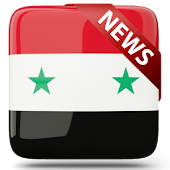 Daily Syria News - Syria Newspaper
