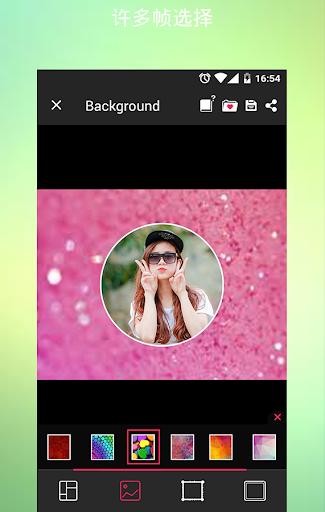 玩攝影App|照片拼贴编辑器免費|APP試玩