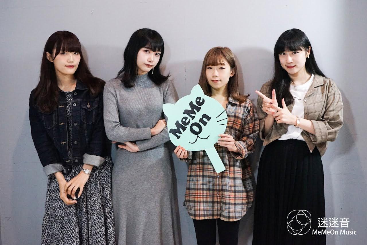 【MeMeOn インタビュー】PassCode すしざんまいが大好き!