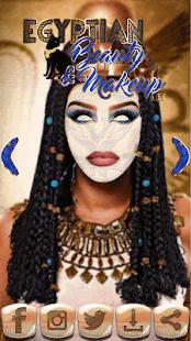 Egyptský Styl Fotomontáž - náhled