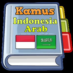 kamus indonesia arab berharakat online dating