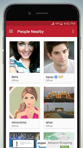玩免費遊戲APP|下載Algérie Chat, Date & Love app不用錢|硬是要APP