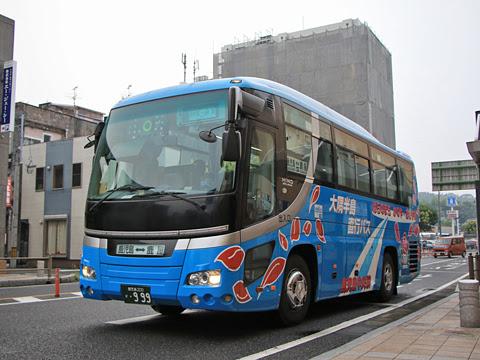 三州自動車「大隅半島直行バス」・999 その1