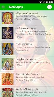 கந்தர் சஷ்டி கவசம் - náhled