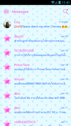 sms messages stars theme screenshot 3