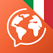 イタリア語を無料で学習