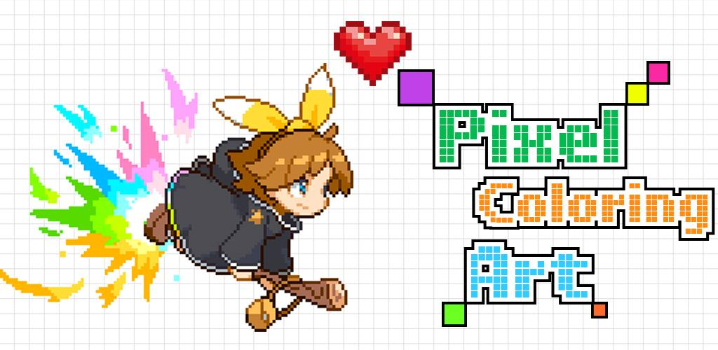 Pixel Coloring Art Color By NumberPaint 10 Apk Download