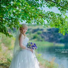 Wedding photographer Yana Macak (Ioanna). Photo of 13.08.2014