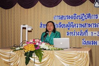 Photo: รองผู้อำนวยการ สสวท. อ.ดวงสมร คล่องสารา ประธานพิธีเปิด