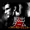 脱出ゲーム ブラックエージェント - KEMCO icon