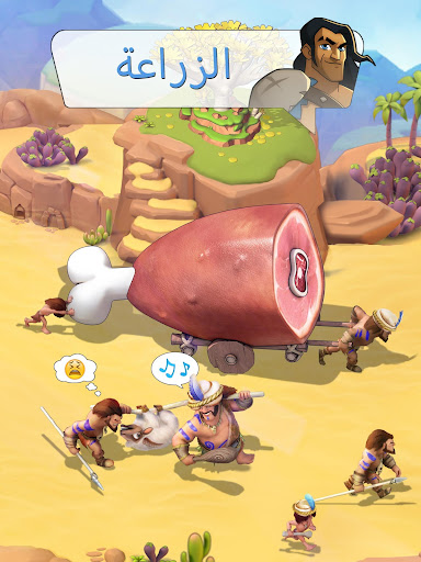 Arab Heroes - أبطال العرب screenshot 7