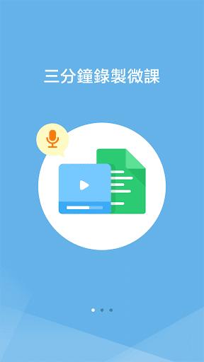 UMU互動