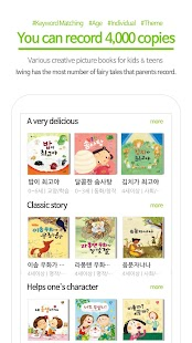 IWING! The Best Library for Children - náhled