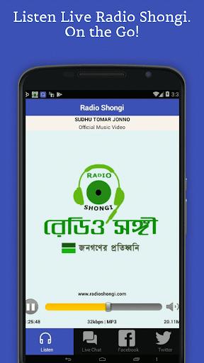 Radio Shongi radioshongi.com
