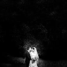 Wedding photographer Brice LE GOASDUFF (BriceLEGOASDUF). Photo of 02.11.2016