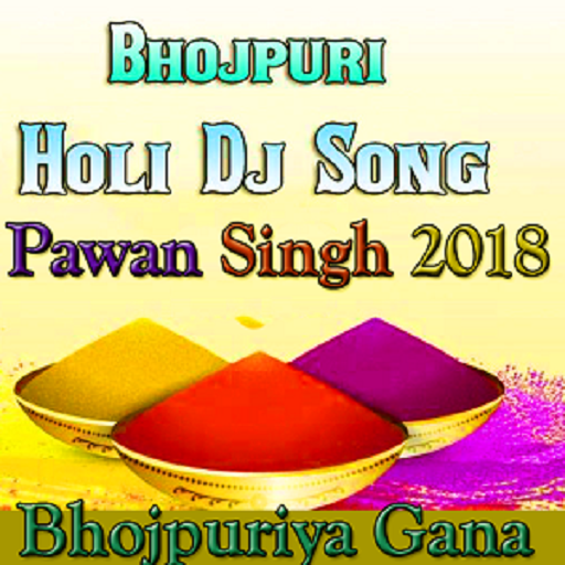 Pawan Singh Video Song 2018 : Latest Holi Ke Gane