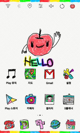 Android Mockup Tool | Lucidchart