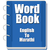 Word book English to Marathi