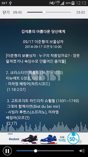 CBS레인보우 screenshot 7