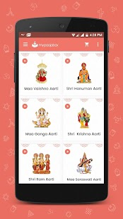 mypoojabox - online pooja samagri- screenshot thumbnail